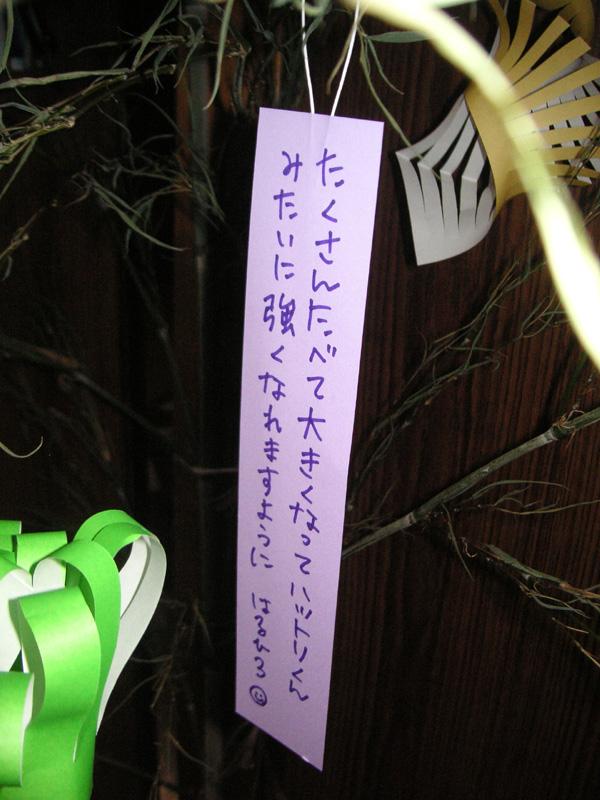 0707tanabatakazari.jpg