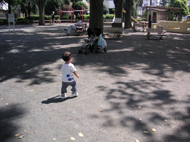0902park1.jpg