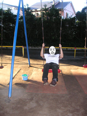 1008park1.jpg