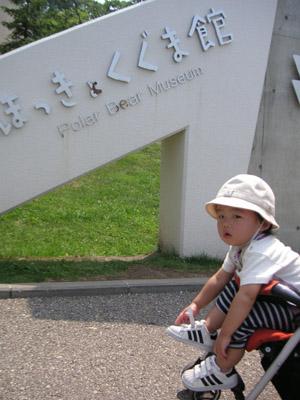2006hokkaido13.jpg