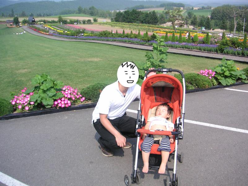 2006hokkaido20.jpg