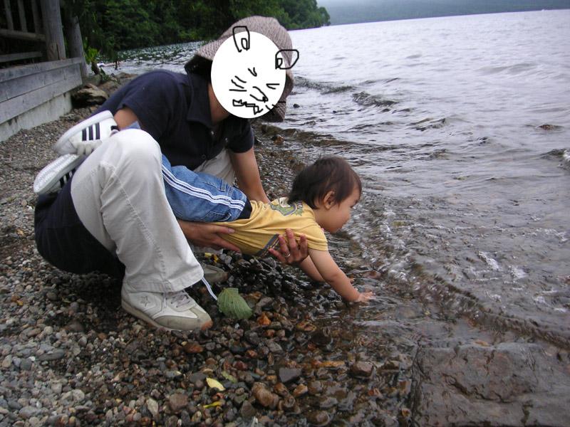 2006hokkaido29.jpg