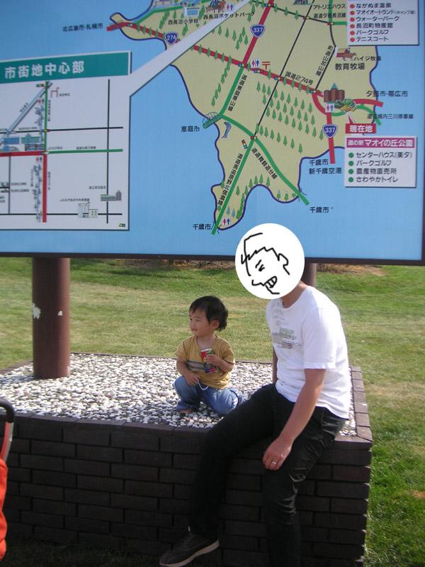 2006hokkaido35.jpg