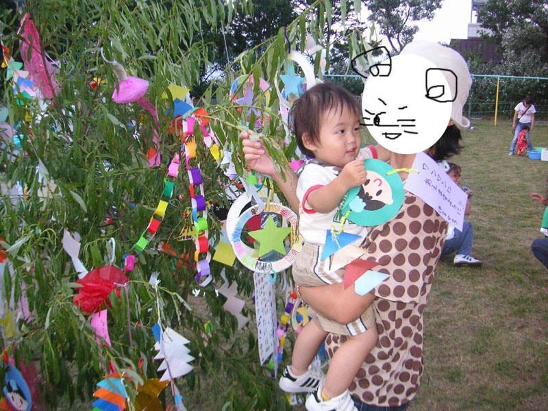2006hokkaido5.jpg