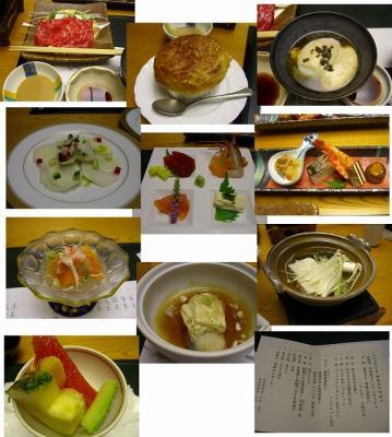 千姫での夕食♪