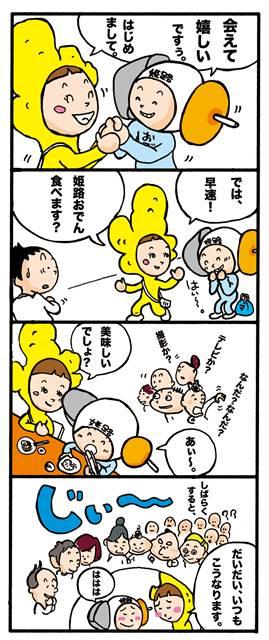 manga006.jpg