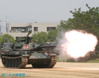 第二北大路機関 発砲 74式戦車