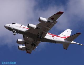 岐阜基地 XP-1 着陸態勢