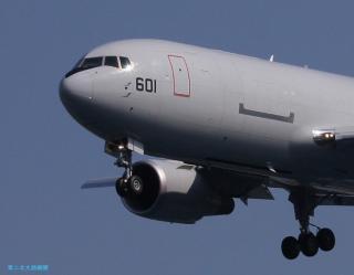 岐阜基地 KC767到着 2020