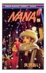 NANA_book.jpg