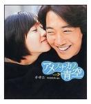 amenonakano_aozora_book.jpg