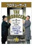 producers_book.jpg