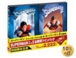 superman_1_2.jpg