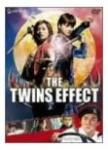 twins_efect.jpg