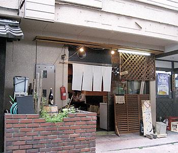 kinguemon_1.jpg