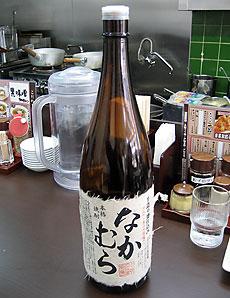 nakamuraya_100.jpg