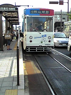 岡山_路面電車