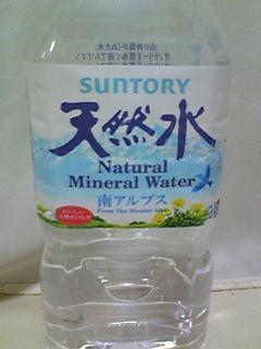 天然水_南アルプス