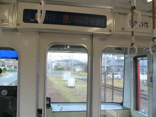 sakumaueti001.jpg