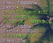 031705.jpg