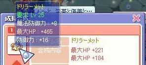 032302.jpg