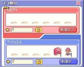 032603.jpg