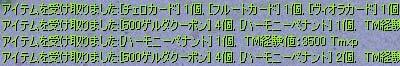 041405.jpg