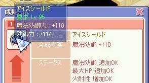 050804.jpg