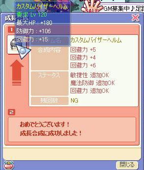 062101.jpg
