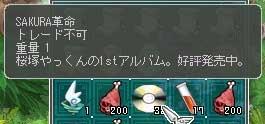 070201alo02.jpg