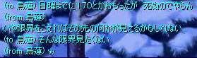 080501.jpg