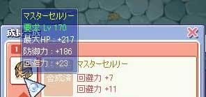 092903.jpg