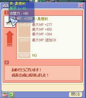 102503.jpg