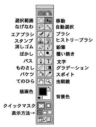fot02.jpg