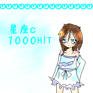 2009102814073249a.png