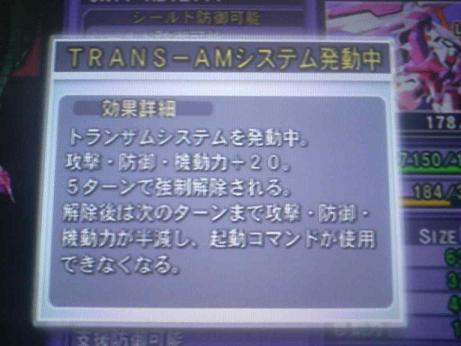 TS370337.jpg