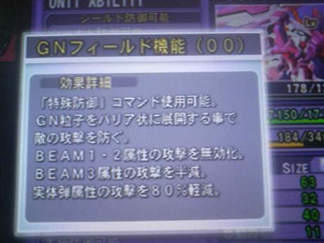 TS370338.jpg