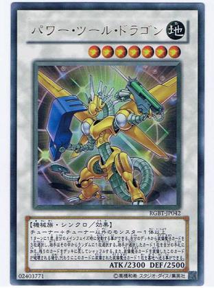 yusukesannta2007-img445x600-1245559351dzj7dd46234.jpg