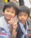 20060905004520.jpg