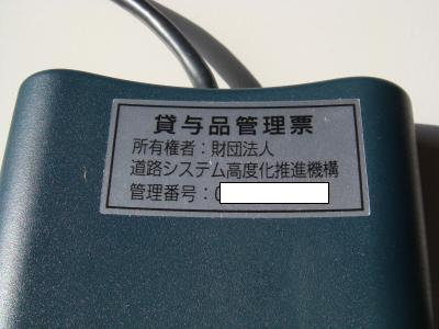 20090412+003_convert_20090412143840.jpg