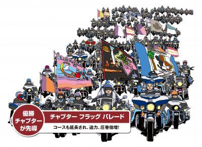 3_parade_moji_convert_20090320171754.jpg