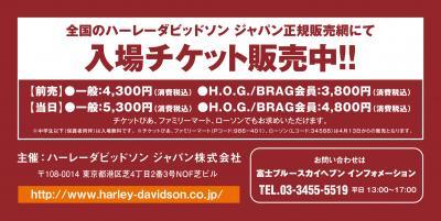 4_ticket_convert_20090320171834.jpg