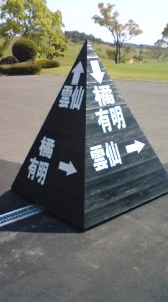 20090415153809