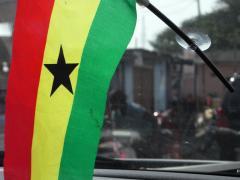 ガーナ国旗
