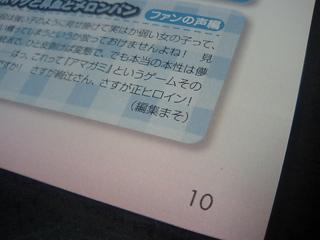 TG021