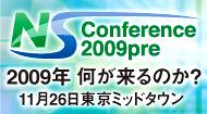 『Next Socialmedia Conference 2009pre開催』