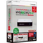 VHStoDVD 4.0 Deluxe