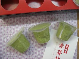 赤芽抹茶ポーション