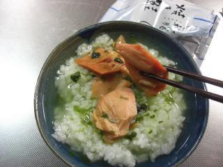 焼き鮭完成