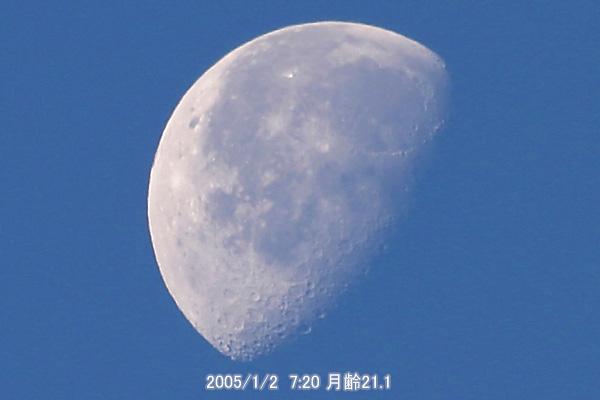20050121212636.jpg